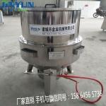 供应金运牌全不锈钢立式加高燃气夹层锅 立式夹层锅