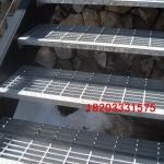 鍍鋅踏步板,樓梯踏步板,T1踏步板