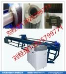 翅片管激光焊接机制造生产厂家