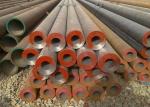 20G高压锅炉管厂家保质量保材质