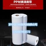 PP清粪带与PVC的区别