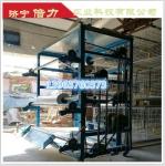 肉鸽养殖专用传送带清粪机肉鸽养殖专用传送带清粪机、b