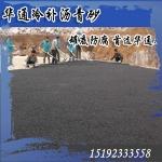 贵州黔西南防腐沥青砂施工技巧