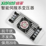 玻璃设备系统用智能电子式伺服变压器ZSB-60KVA