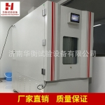QHX-YCL型甲醛测试试件平衡预处理恒温恒湿室