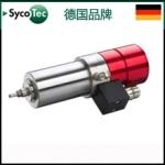 數控銑床自動換刀電主軸 高速特種電機