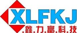 深圳市鑫力富科技有限公司