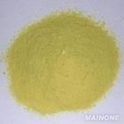 乌海聚合氯化铝(PAC)作用