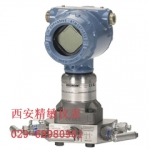 3051CG1A22A1AB4E5M5 罗斯蒙特压力变送器