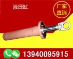 阜新c型数控液压机生产厂家