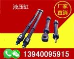 阜新y33-50t四柱液压机生产厂家
