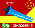 阜新便捷的维修液压机生产厂家
