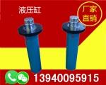 阜新大同伺服式液压机生产厂家