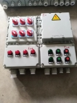大同煤矿配电柜 BXMD68--8K防爆照明动力配电箱