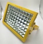 工廠120WLED防爆燈 120W工廠防爆LED燈