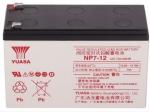 汤浅铅酸蓄电池12v7a汤浅蓄电池NP7-12免维护