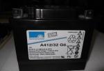 德国阳光蓄电池 A412-32 G6 12V32AH 直流屏