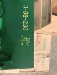 天炬蓄电池3-DG-180、200、210、230电动车用电