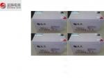 原厂促销/ 圣阳 蓄电池SSP12-7 小功率 12V7AH