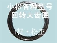 小松纯正PC450-7回转支承208-25-61100 挖掘