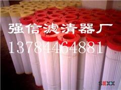 150*900仓顶粉尘回收设备滤芯除尘罐