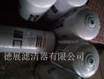 供应PC230SM10油过滤器