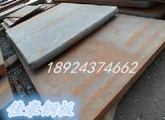 耐候钢:广东のQ295NH|のQ235NH