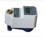 山东直供DN15立式半铜射频卡水表 预付费智能IC卡刷卡水表