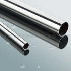 供應 022CR22NI5MO3N 不銹鋼