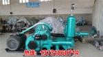 衡阳BW250泥浆泵聚氨酯活塞生产厂家