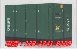 专业销售开山螺杆式压缩机G系列高压空压机