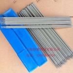 供应恒黛D512高硬度合金耐磨焊条