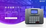 供应四川游乐场刷卡消费机,游乐场收费系统安装