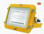 供应固态防爆泛光工作灯工厂房投光灯