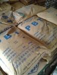 PBT多种类型代理 8830 台湾长春无锡张家港苏州品质保证