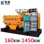 江苏燃气发电机 大型天然气发电机1240KW 大功率发动机价