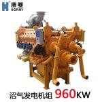 西藏秸杆燃气发电机 960kw大功率沼气发电机组 生物质发电