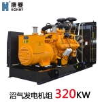 【320kw沼气发电机组】辽宁沈阳供应燃气发电机 超静音发动