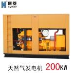 辽宁大连200kw康菱科克天然气发电机组 使用寿命长燃气发电