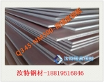 广州·东莞·Q355材质·中厚板