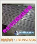 东莞·60号钢材· 65号弹簧钢·钢丝圆棒