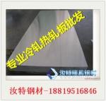 310S钢板~310S不锈钢~厂家直销