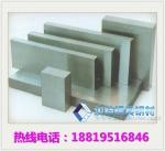 銷售1Cr17鋼板·2cr13中厚板·薄板