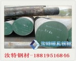440C大圆钢~440C不锈钢~高碳铬模具钢