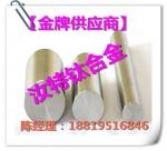广东TC8钛板-钛棒厂家