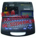 重庆丽标线号机热缩管线号管打印C-210T特价供应