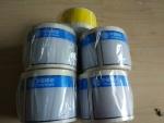 条码打印机标签纸不干胶、防水标签纸销售供应