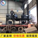新亿能厂家热销1200型轮胎撕碎机 橡胶粉碎机
