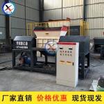 新亿能XYN-1000废钢撕碎机 压块撕碎机 废钢破碎机设备
