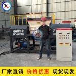 新亿能XYN-1200型薄铁皮撕碎机 轻薄料粉碎机